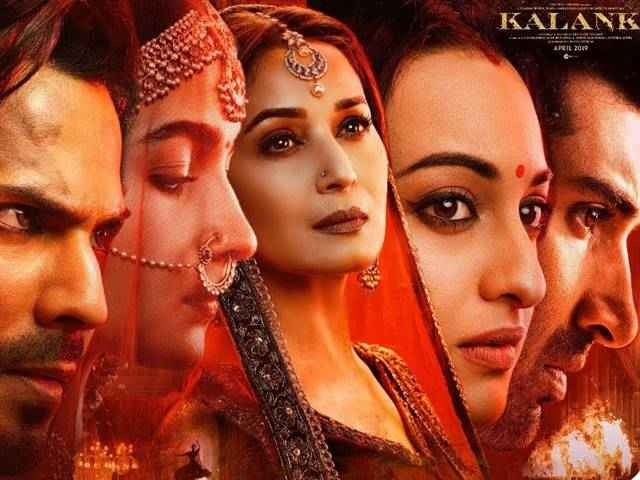 Kalank Day Box Office Collection