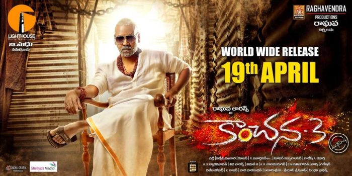 Kanchana 3 Box Office Collection, Hit or Flop