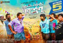 Kuppathu Raja Mp3 Songs Download