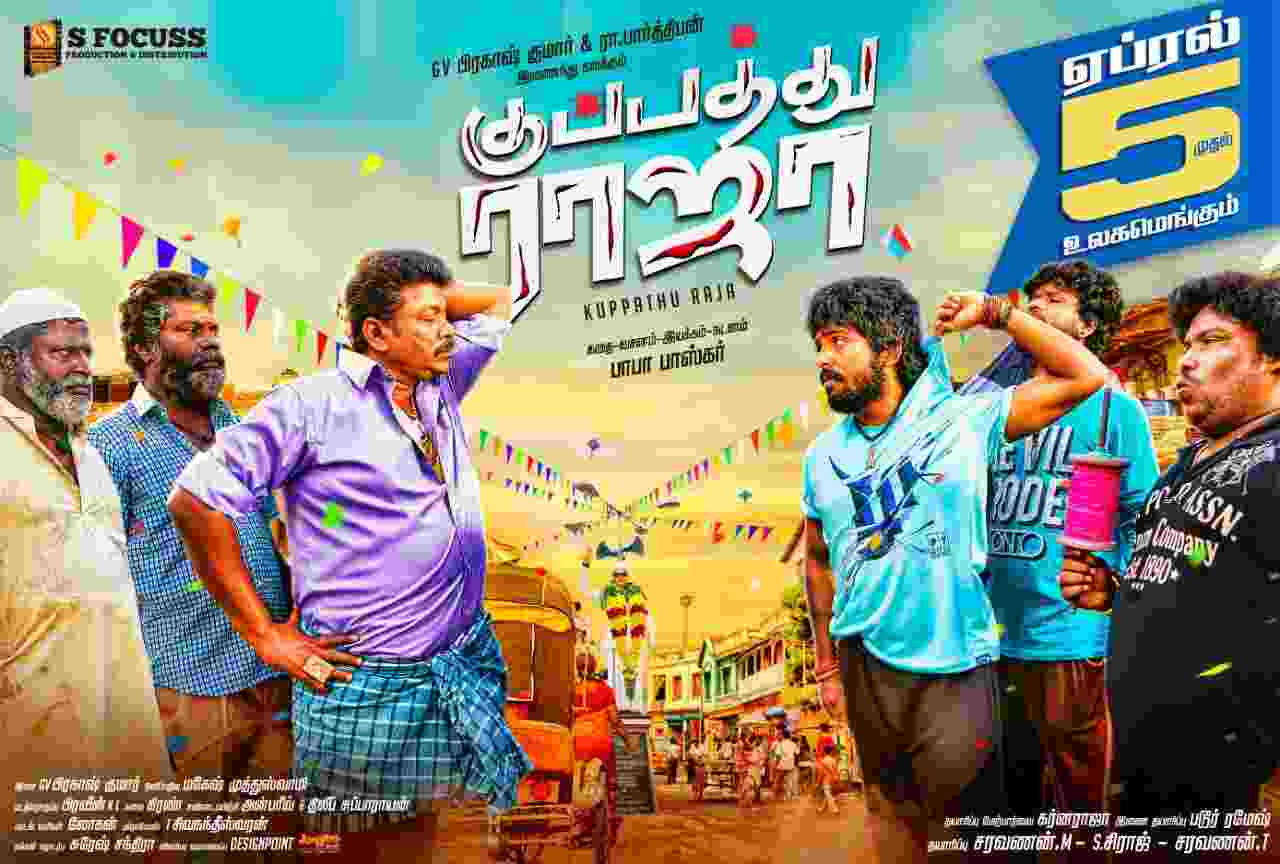 Kuppathu Raja Full Movie Download