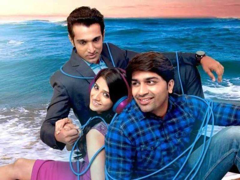 Love Ni Bhavai Full Movie Download