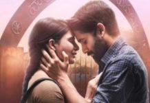 Majili Daywise Box Office Collection