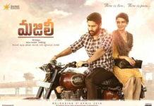 Majili Full Movie Download