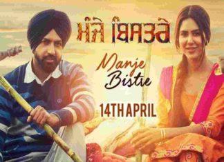 Manje Bistre Full Movie Download