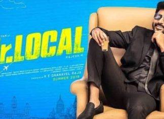 Mr Local Full Movie Download