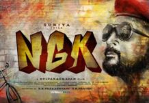 NGK Box Office Collection