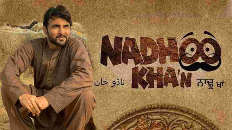 Nadhoo Khan Full Movie Download