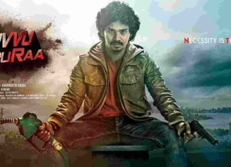 Nuvvu Thopu Raa Full Movie Download