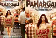 Pharganj - Full Movie Download