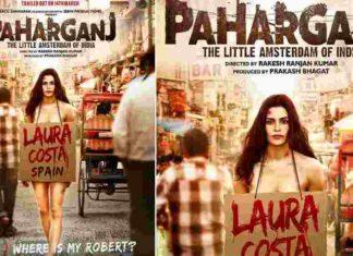Pharganj - Full Movie Download