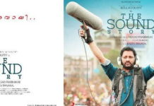 The Sound Story Full Movie Download