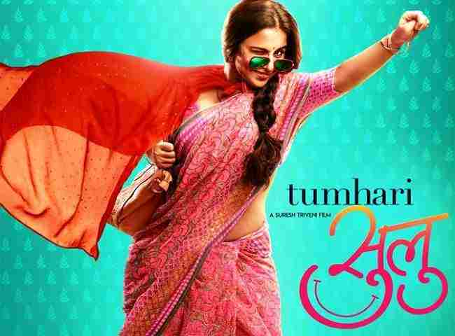Tumhari Sulu Full Movie Download