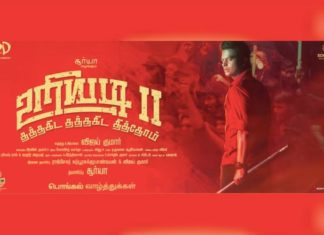 Uriyadi 2 Full Movie Leaked