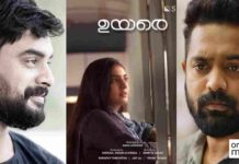 Uyare Full Movie Download