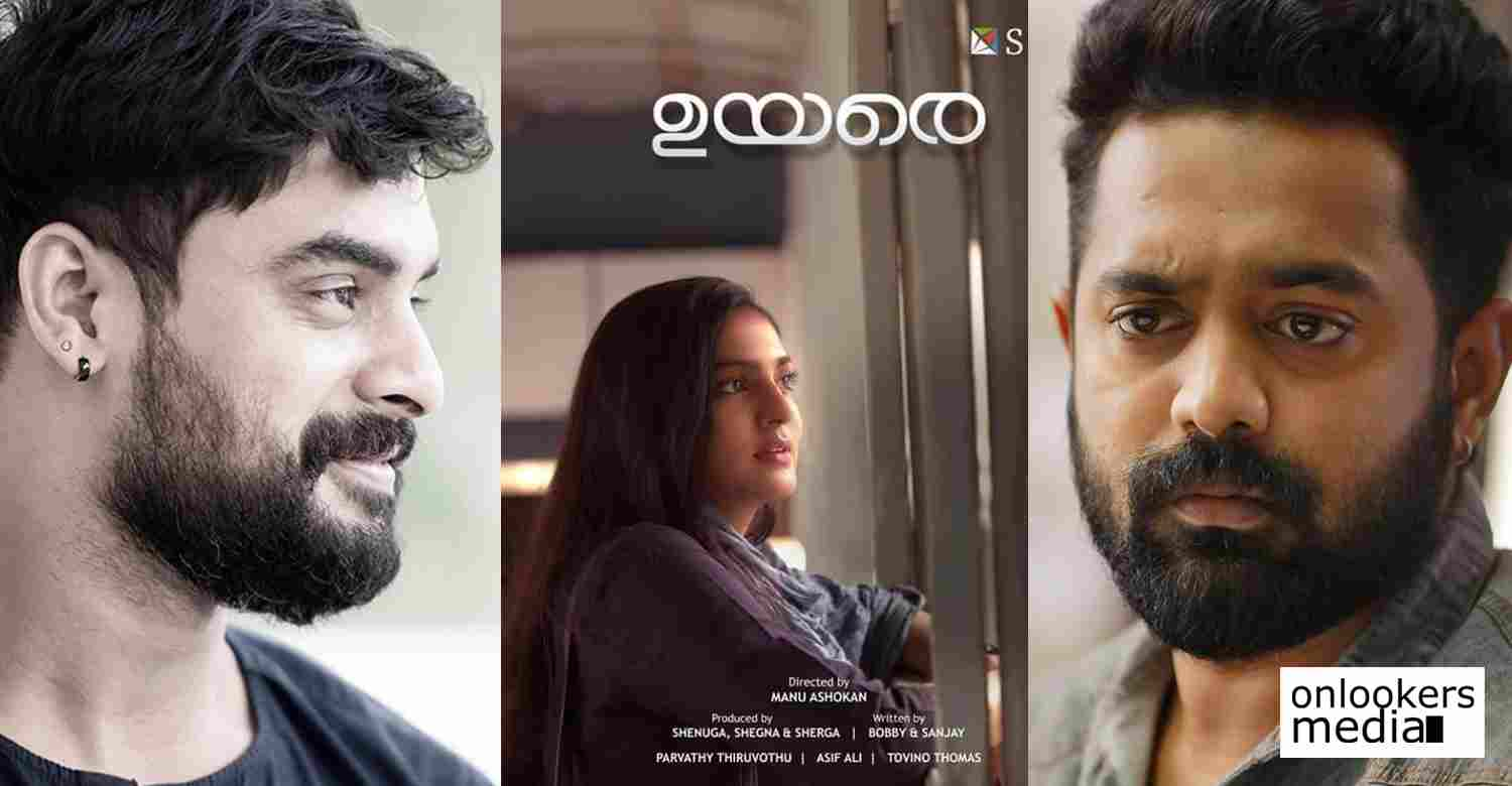 Uyare Full Movie Download