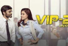 Vip 2 Full Movie Download