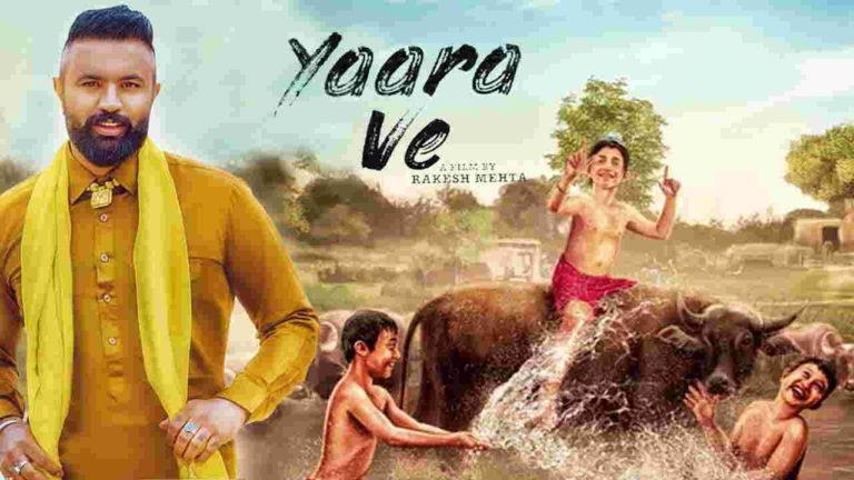 Yaara Ve Full Movie Download