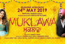 'Wang Da Naap'- New Song Launch For Movie Muklawa
