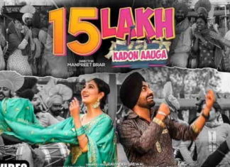 15 Lakh Kadon Aauga Box Office Collection, Hit or Flop
