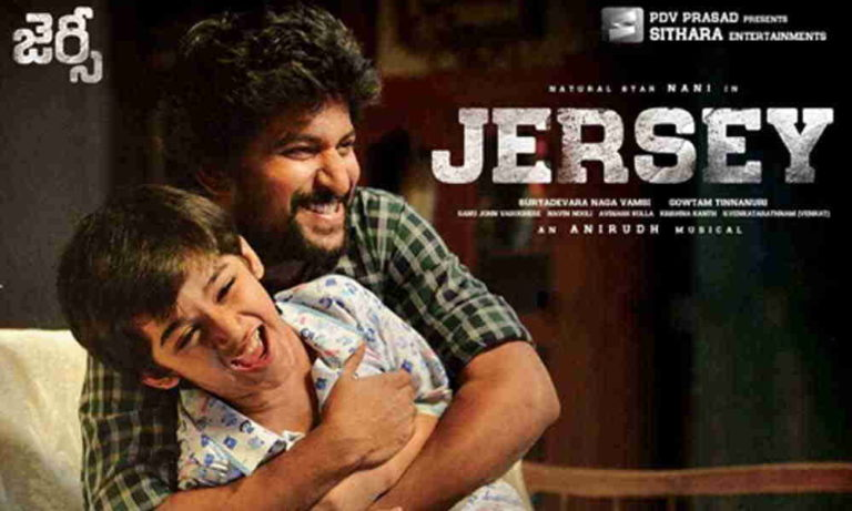 Jersey MP3 Songs Download