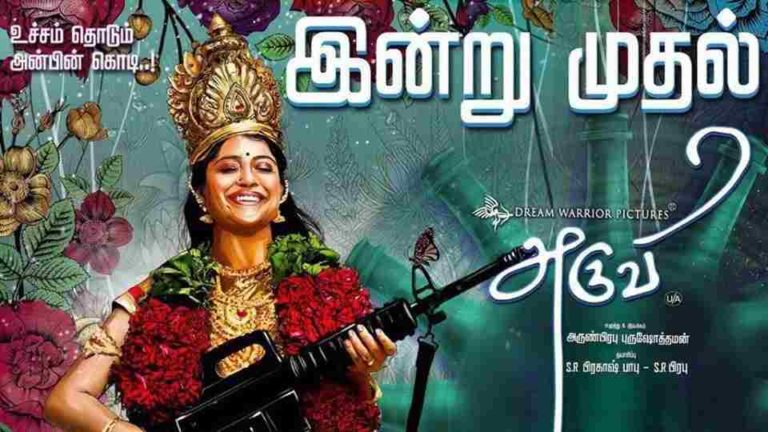 Aruvi Full Movie Download