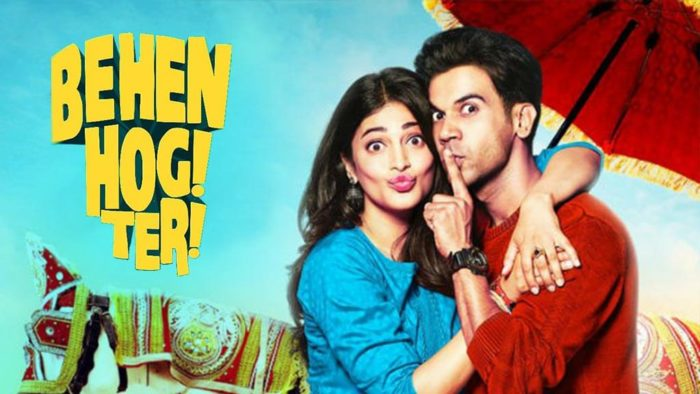 Behen Hogi Teri Full Movie Download
