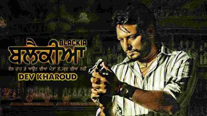 Blackia Box Office Collection, Hit or Flop