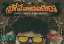 Brochevarevaru Ra Box Office Collection