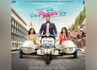 e-De-Pyaar-De-Full-Movie