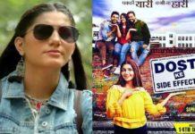 Dosti Ke Side Effects - Songs and Lyrics