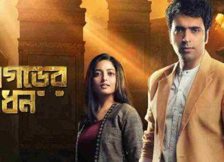 'Durgeshgorer Guptodhon' Actor Arjun Chakraborty