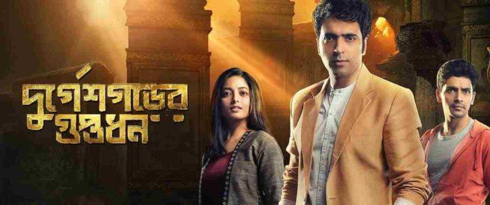 Durgeshgorer Guptodhon Actor Arjun Chakraborty