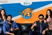 F2 Movie MP3 Songs Download