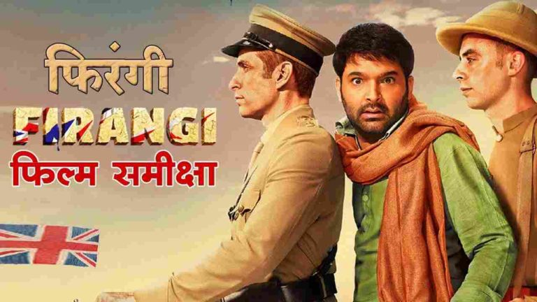 Firangi Full Movie Download