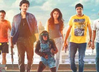 Gorilla Tamil Trailer