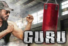 Guru Full Movie download