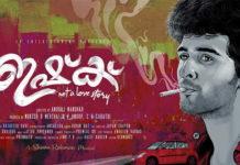 Ishq malayalam Movie