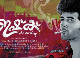 Ishq malayalam Movie