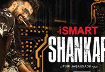 Ismart+Shankar+movie+trailer