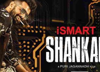 Ismart+Shankar+movie+trailer