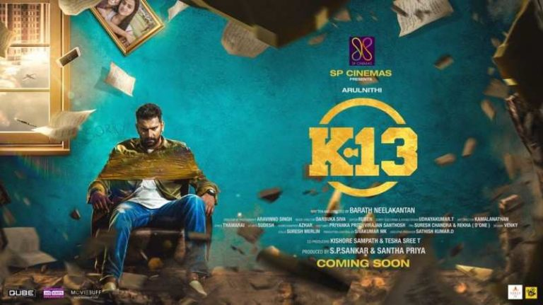 K13 MP3 Songs Download