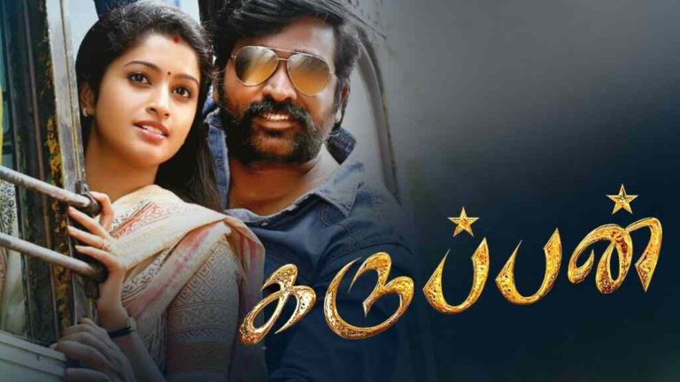 Karuppan Full Movie Download
