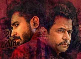 Kolaigaran is releasing in Telugu as Killer