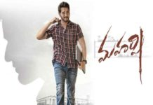 Maharshi Box Office Collection, Hit or Flop