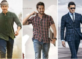 Maharshi Day wise Box Office Collection