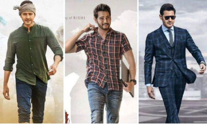 Maharshi Day Box Office Collection