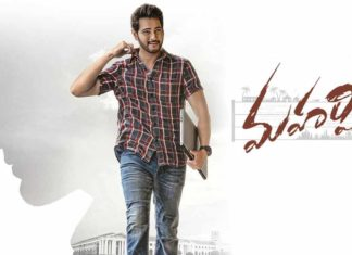 Maharshi MP3 songs Download