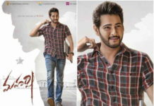 Maharshi Movie News and Updates