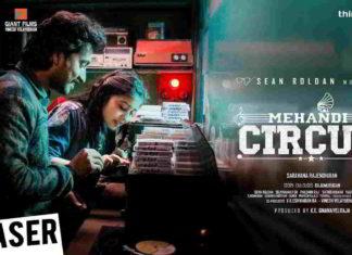 Mehandi Circus Tamil Movie Leaked