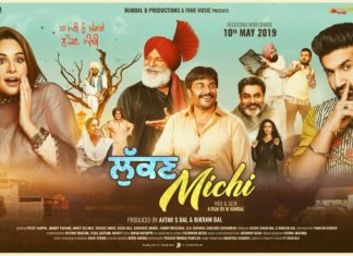 Movie Lukan Michi MP3 songs Download